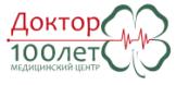 Логотип Медицинский центр Доктор Столет