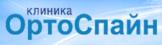 Логотип Ортоспайн на Березовой роще