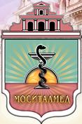 Медицинский центр МОСИТАЛМЕД на Арбате