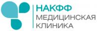 Медицинская клиника НАКФФ на Угрешской