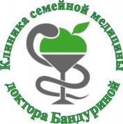 Первая клиника Измайлово доктора Бандуриной