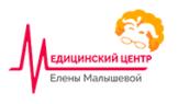 Логотип Медицинский центр Елены Малышевой