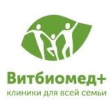 Логотип Витбиомед на Таганке