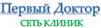 Медицинский центр Первый Доктор на Киевской