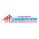 Логотип Медицинский центр Семейная клиника на площади Ильича
