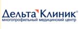 Логотип Клиника андрологии на Курской