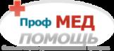 Логотип Клиника Профмедпомощь на Минусинской