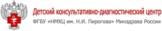Логотип Детский консультативно-диагностический центр НМХЦ им. Н.И.Пирогова