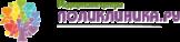 Логотип Поликлиника.ру Красные Ворота