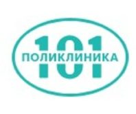 Поликлиника 101